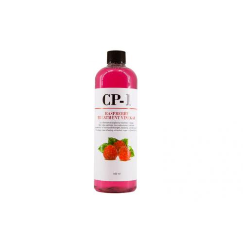 Кондиционер для волос CP-1 Raspberry Treatment Vinegar (Esthetic House) 500 мл